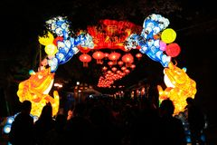 Lantern show. Exhibit of lanterns.A lantern display at a temple fair in chengdu.During Spring Festival time, you can see kinds of decorations. you can go to royalty free stock photo