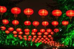 Exhibit of lanterns during the Lantern Festival Stock Image