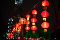 Exhibit of lanterns during the Lantern Festival Royalty Free Stock Photos