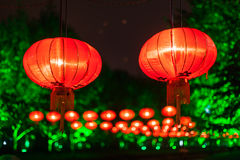Exhibit of lanterns during the Lantern Festival Stock Photography