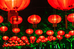 Exhibit of lanterns during the Lantern Festival Royalty Free Stock Image