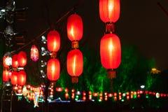Exhibit of lanterns during the Lantern Festival Stock Photos