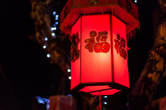 Exhibit of lanterns during the Lantern Festival Royalty Free Stock Photo
