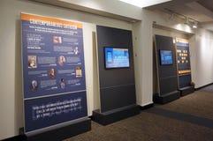 An exhibit about Woodrow Wilson's Legacy at Princeton University Royalty Free Stock Photos