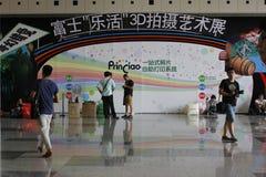 exhibition Foto de Stock