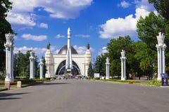 Exhibition of Achievements of National Economy (Pavilion Space), Stock Photo