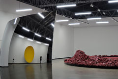 Exhibition of Anish Kapoor My red homeland. Stock Photo