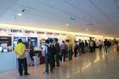 Exhibition area Stock Photo