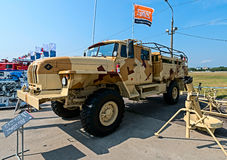 Exhibition of arms, Russia. Stock Photo