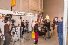 The exhibition Bikepark-2015. Royalty Free Stock Photos