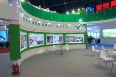 Exhibition booth Stock Photos