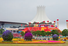 The Exhibition Center of China-Asean Expo. The 8th China-ASEAN Expo,October 21-26,2011.It held once a year in Nanning, China, builds up the platform for the Stock Photos