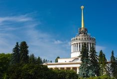 Exhibition Center in Kiev Royalty Free Stock Images