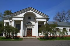 Exhibition Center, Pavilion Horse breeding in Moscow Stock Photography