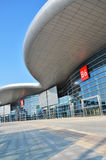 Exhibition centre. In wuhan city, hubei province ,china Royalty Free Stock Photo