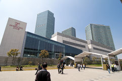 Exhibition Centre. March 2013 at the Shanghai New International Expo Center Royalty Free Stock Photo