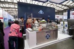 Exhibition Centre Royalty Free Stock Photos