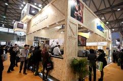 Exhibition Centre Stock Photo