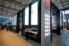 Exhibition Centre Stock Photography