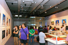 Exhibition on China's Manned Space Docking Mission Stock Image