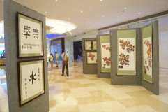 Exhibition of Chinese painting and calligraphy works Stock Image