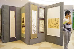 Exhibition of Chinese painting and calligraphy works Royalty Free Stock Image