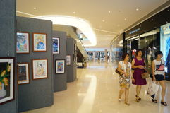 Exhibition of Chinese painting and calligraphy works Royalty Free Stock Images