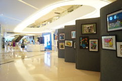 Exhibition of Chinese painting and calligraphy works Royalty Free Stock Photos