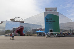 Exhibition Complex Sochi Museum in the Olympic Park, resort city Sochi Royalty Free Stock Photography