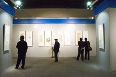 The exhibition, exhibition hall, interior design Stock Photos