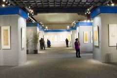 The exhibition, exhibition hall, interior design royalty free stock image