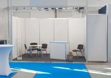 Exhibition fair show company stand booth, empty blank. Carpet stock illustration