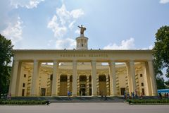 Exhibition hall building Royalty Free Stock Images