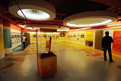 Exhibition  hall  in Haixinsha Asian Games Park Stock Photo