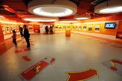 Exhibition  hall  in Haixinsha Asian Games Park Royalty Free Stock Photos
