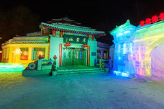 The exhibition hall and ice lamps. The photo was taken in Zhaolin park   Harbin city Heilongjiang province,China Stock Photos