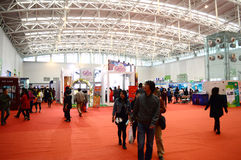 exhibition hall Stock Photos
