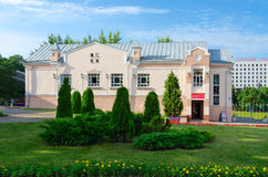 Exhibition hall of museum Vitebsk Center of Contemporary Art, Be Royalty Free Stock Photo
