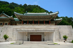 Exhibition Hall, Myohyang Mountain, North-Korea Stock Photos
