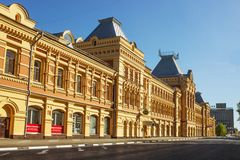 Exhibition House of the Nizhny Novgorod fair, was created in 181 stock photos