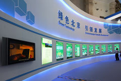 Exhibition, information on display stock photos