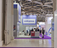 Exhibition Khimia 2013 in Moscow Royalty Free Stock Image