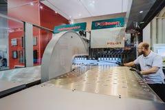 Exhibition Metalworking Industry Stock Photo