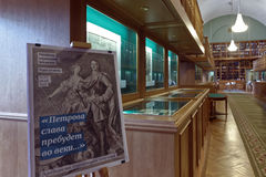 Exhibition in the National Library of Russia Stock Photo