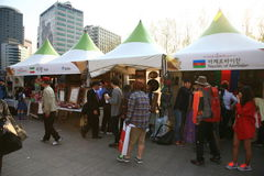 Exhibition of people of the world in Seoul, street the road on City Hall, meeting Stock Image