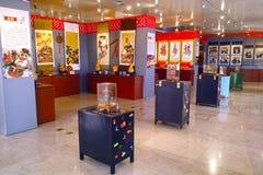 Exhibition romm Stock Photo