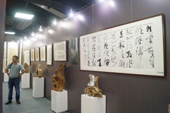 Exhibition and sale of Chinese Calligraphy Royalty Free Stock Images