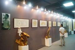 Exhibition and sale of Chinese painting and calligraphy works Stock Photography