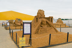 Exhibition of sand figures. Figures from a collection of sculptures from sand on a theme of «World cities», in park Kolomna cities of Moscow Royalty Free Stock Photos
