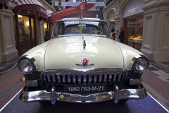 Exhibition of the Soviet retro cars in Moscow Stock Images